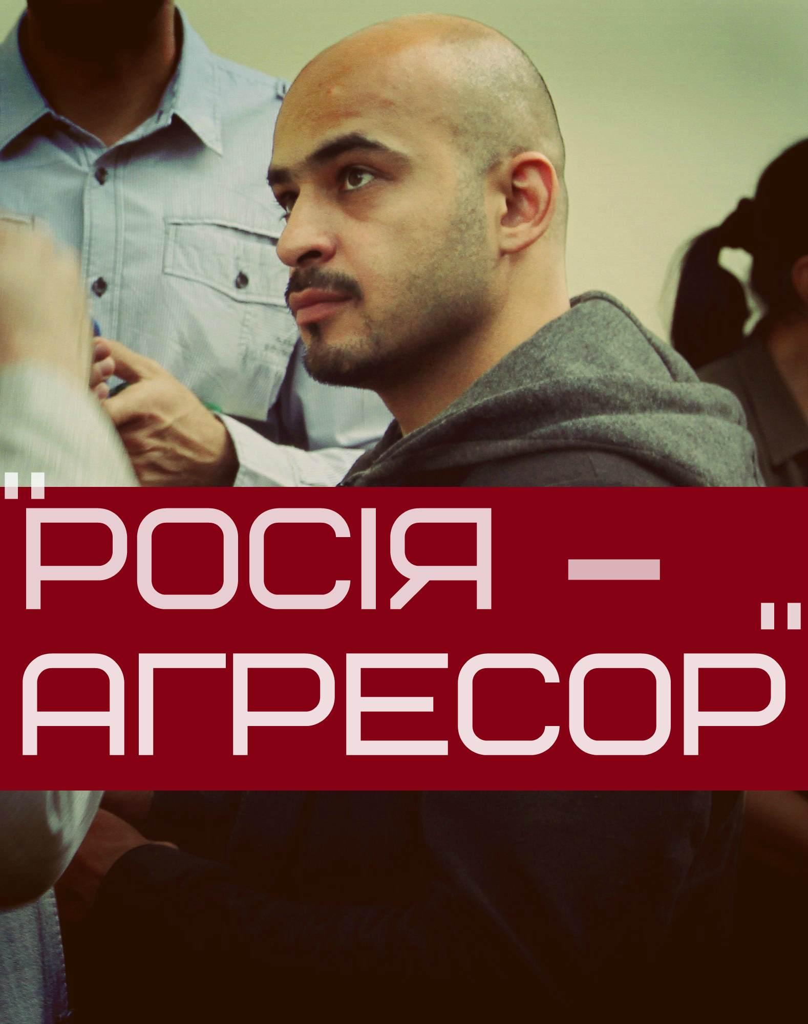 Парламент готується визнати Росію країною-агресором, – Наєм