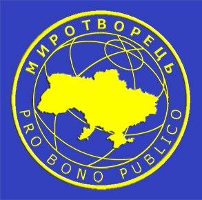 На спецсайте собрали данные о более 9000 боевиков и наемников на Донбассе