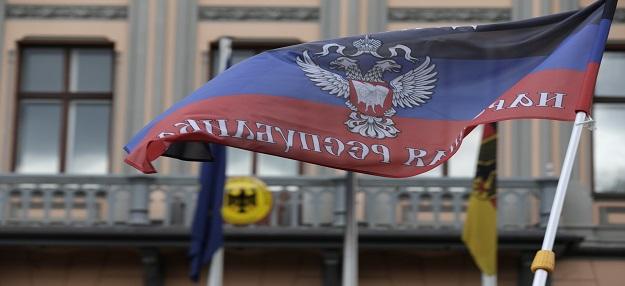 """""""ЛНР"""" і """"ДНР"""" включать до списку терористичних організацій"""