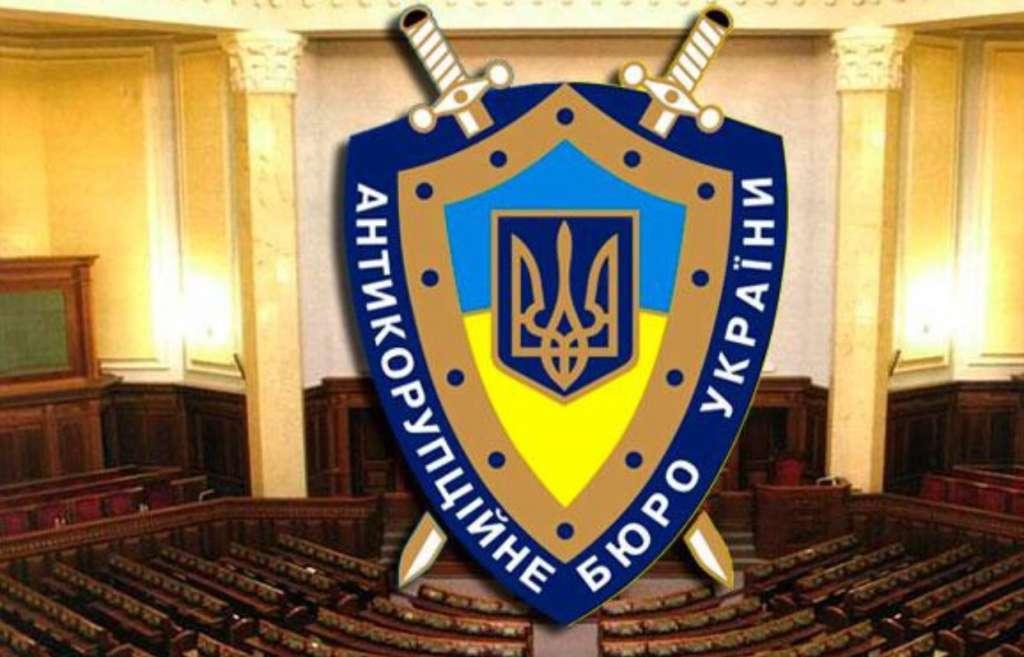 Пряма трансляція: обрання голови Антикорупційного бюро України