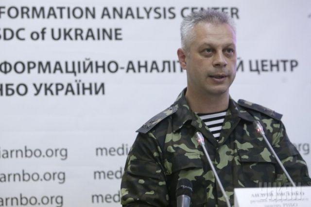 Боевики ЛНР пытаются взять под контроль населенные пункты, где дислоцируются казаки — штаб АТО