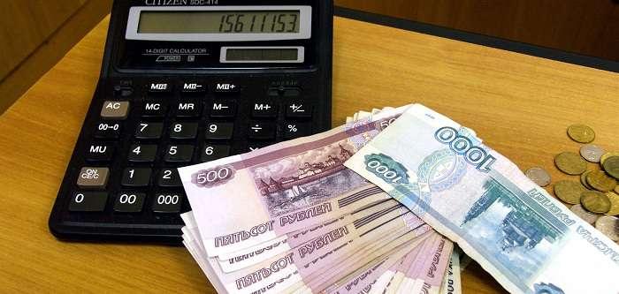 Скільки РФ витрачає на терористів (ФОТО)