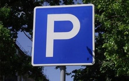 В центре Львова станет больше мест для парковки в выходные дни