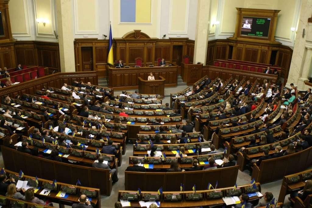 Верховна рада України розпочала засідання (Онлайн трансляція)