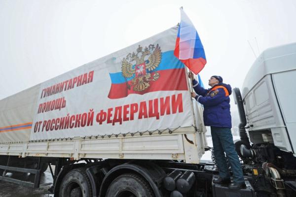 Через Донецьк до бойовиків йдуть конвої з боєприпасами