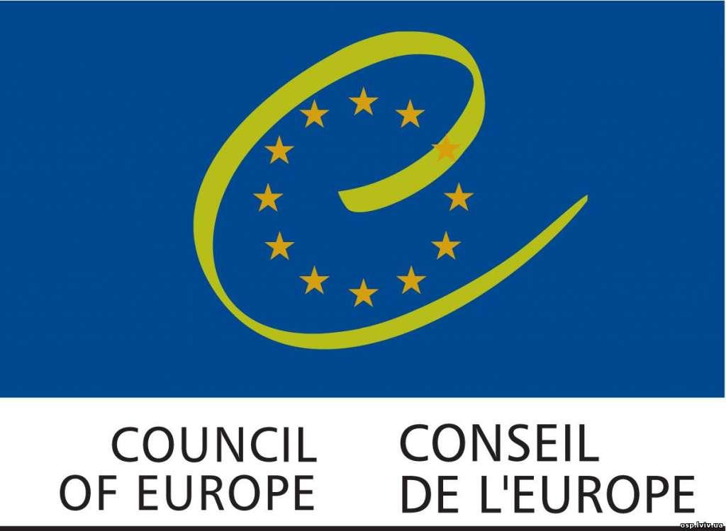 Рада Європи: Силовики Януковича катували учасників Майдану