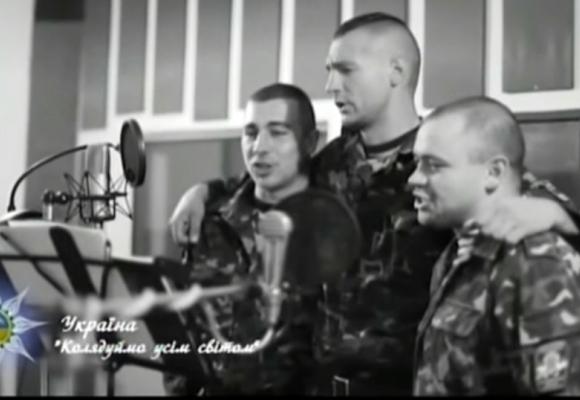 """Бійці АТО заспівали рок-версію """"Щедрика"""""""