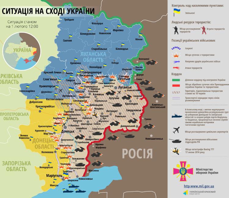 Ситуация на Востоке Украины на 01 февраля (Карта АТО)