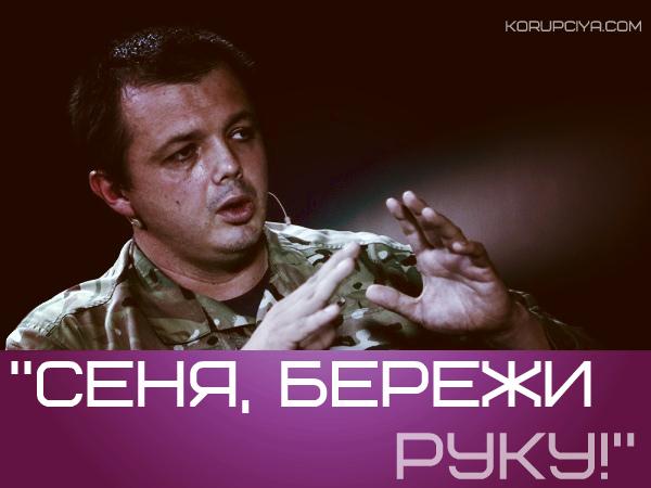 У мережі з'явилося відео з пораненим Семенченком (ВІДЕО)