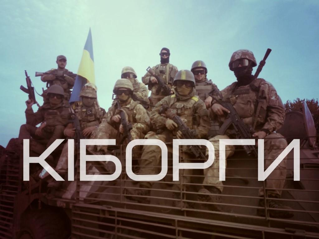 Боевики завязали бои у Донецкого аэропорта