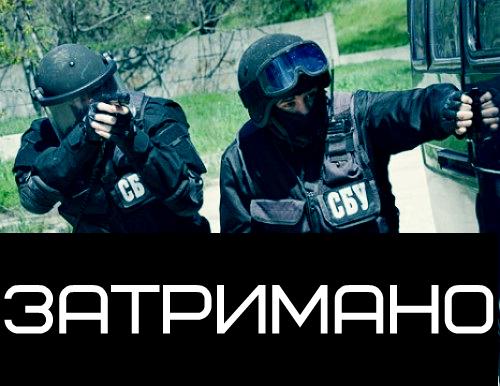 СБУ за сутки задержала пятерых информаторов террористов