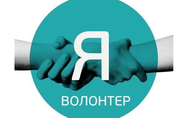 Волонтери Львова створять живий ланцюг