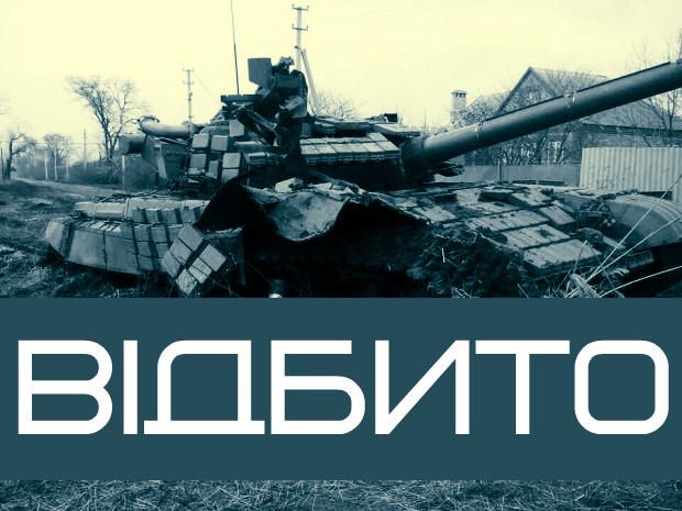 Боевики перешли к тактике «вытеснения» украинских войск в районе Дебальцево – Тымчук