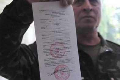 Військкомати Маріуполя отримали зразки довідок для виїзду з області та країни (ФОТОФАКТ)
