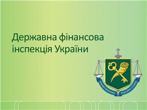 14 посадовців Львівщини відповідатимуть за фінансові махінації
