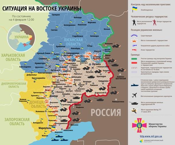 Сепаратисты готовятся к наступлению. Карта АТО за 4 февраля