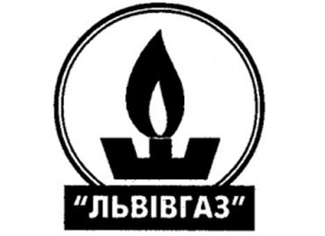 Львівські депутати попросили ГПУ та СБУ перевірити керівництво «Львівгазу»  (Фото)