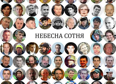 У Львові презентують ідеї на концепцію вшанування «Небесної сотні»