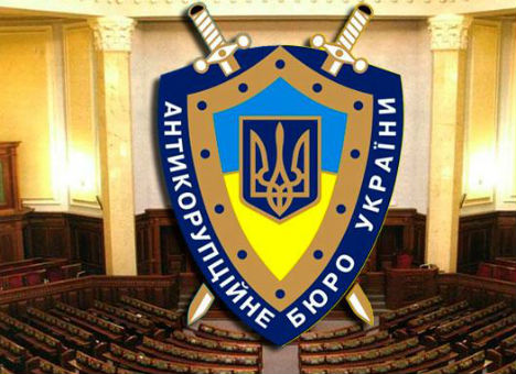 Головою Антикорупційного бюро бажає стати 161 людина (список)