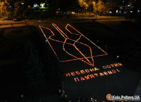 Завтра львів'яни вшанують Героїв Небесної Сотні «Свічею пам'яті»