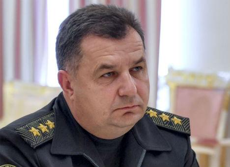 До Львова приїхав міністр оборони України (фото)