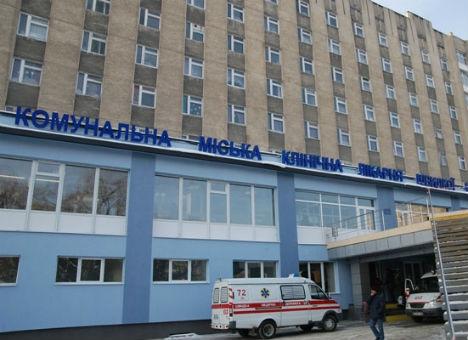 У Львові створять реабілітаційне відділення для учасників АТО