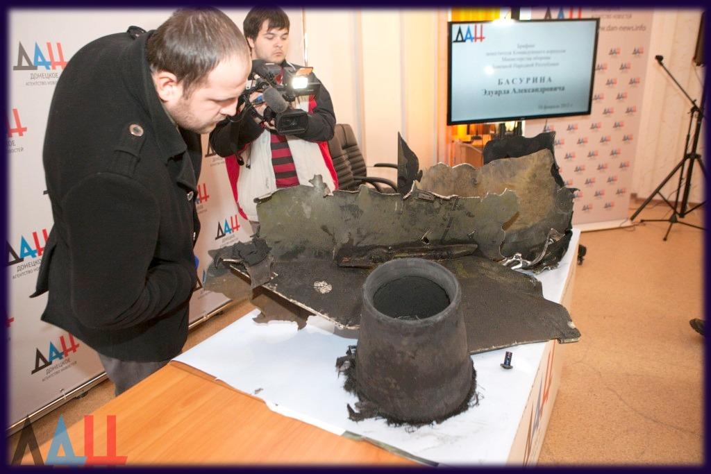 В Донецке террористы показали ржавую трубу и сказали, что это остатки украинской «Точки У» (ФОТО)