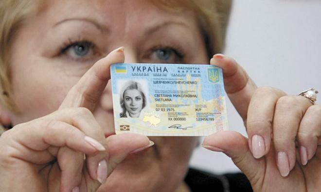 Львів'яни не поспішають виготовляти біометричні паспорти