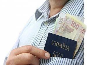 В Миграционный службе Львовской области предупреждают о «паспортных мошенников»