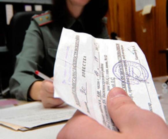 В Бориславі депутатам вручили повістки прямо на сесії