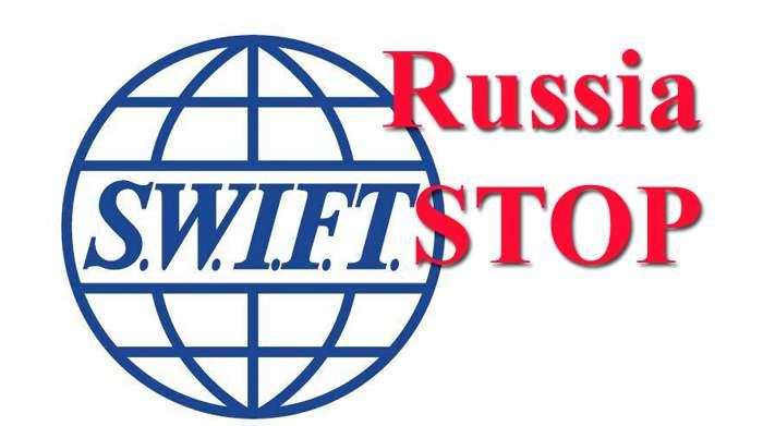 Росію можуть відключити від SWIFT – глава МЗС Польщі