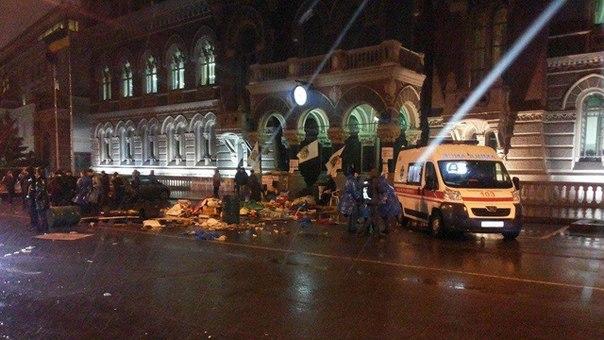 Виновников столкновения во время «Финансового майдана» начали увольнять по горячим следам