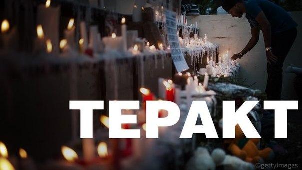 СБУ: харьковские террористы получили $10 тысяч от ГРУ РФ