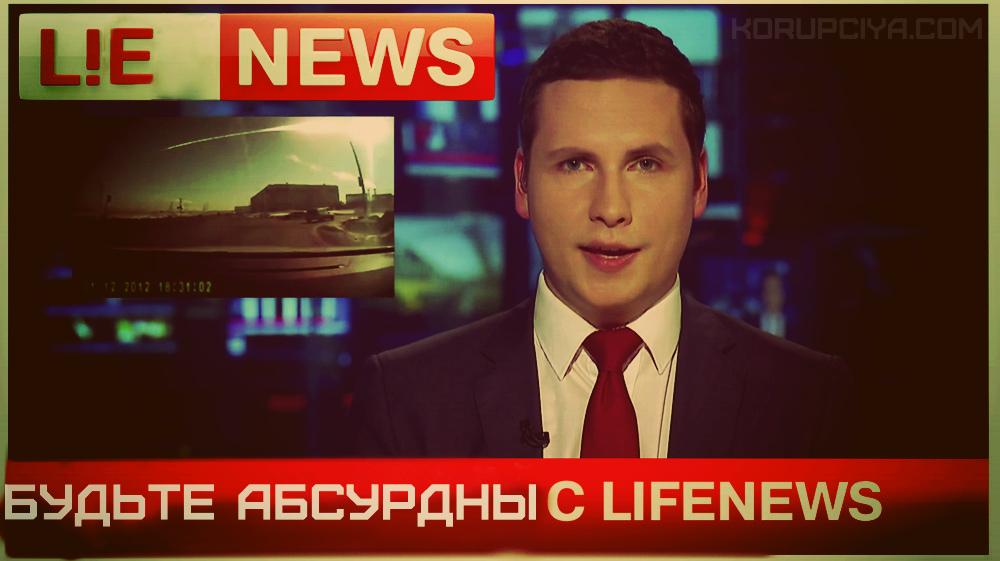 Їде БТР, а на ньому п'яні негри танцюють, – новий сюжет від LifeNews про українську армію (ВІДЕО)