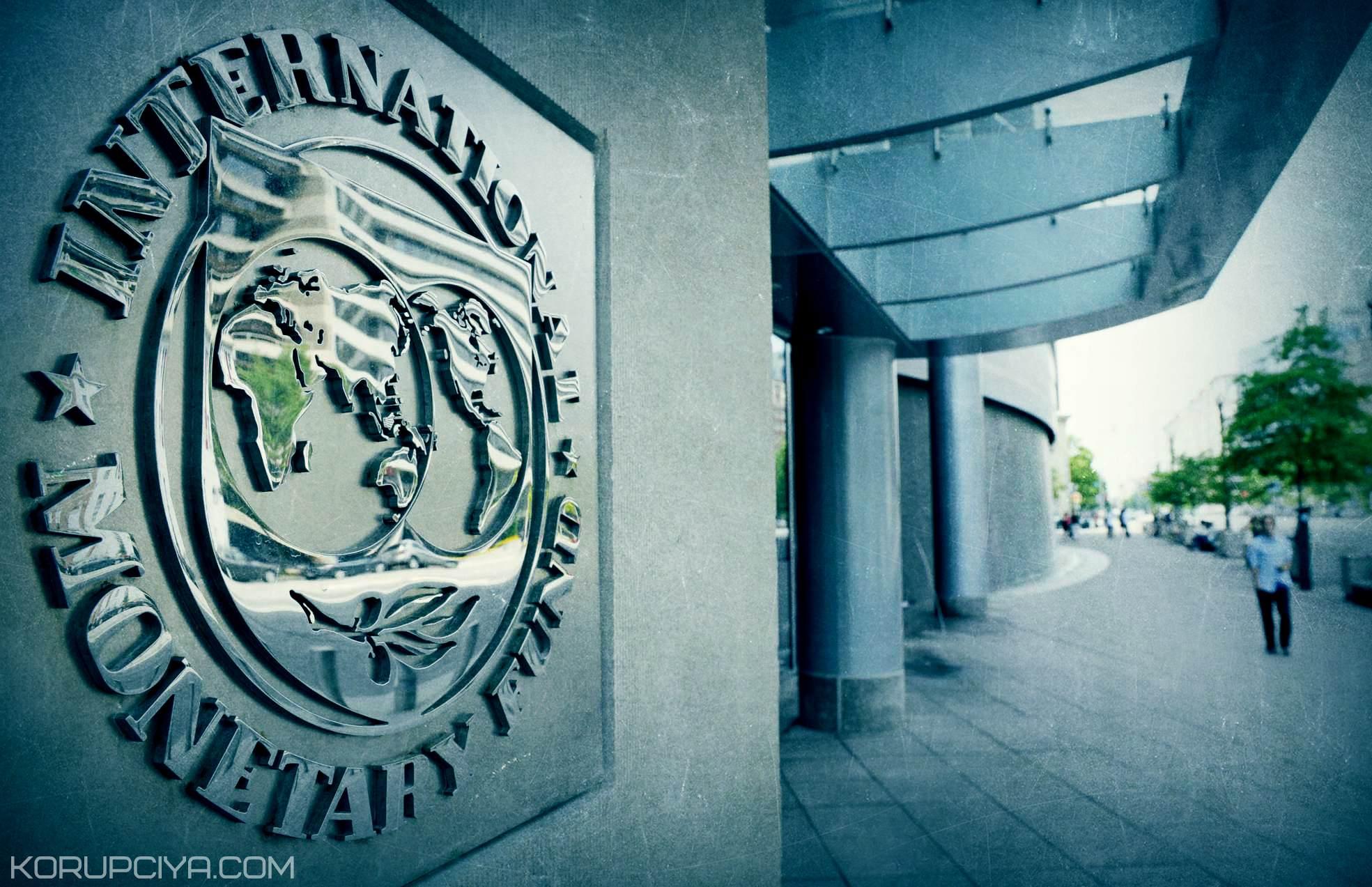 Украина ожидает от МВФ первого транша в $10 млрд