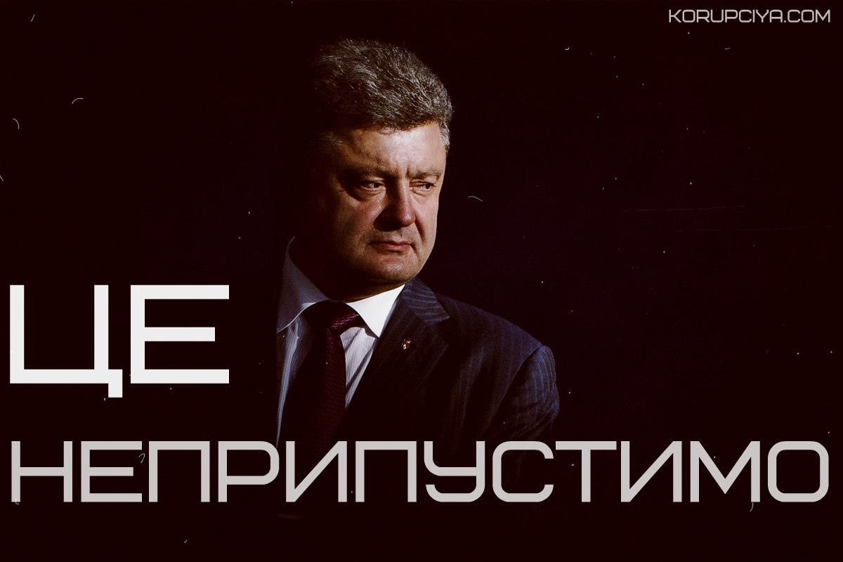 Начальник отдела полиции Киева требовал 120 тысяч долларов взятки - Цензор.НЕТ 6289