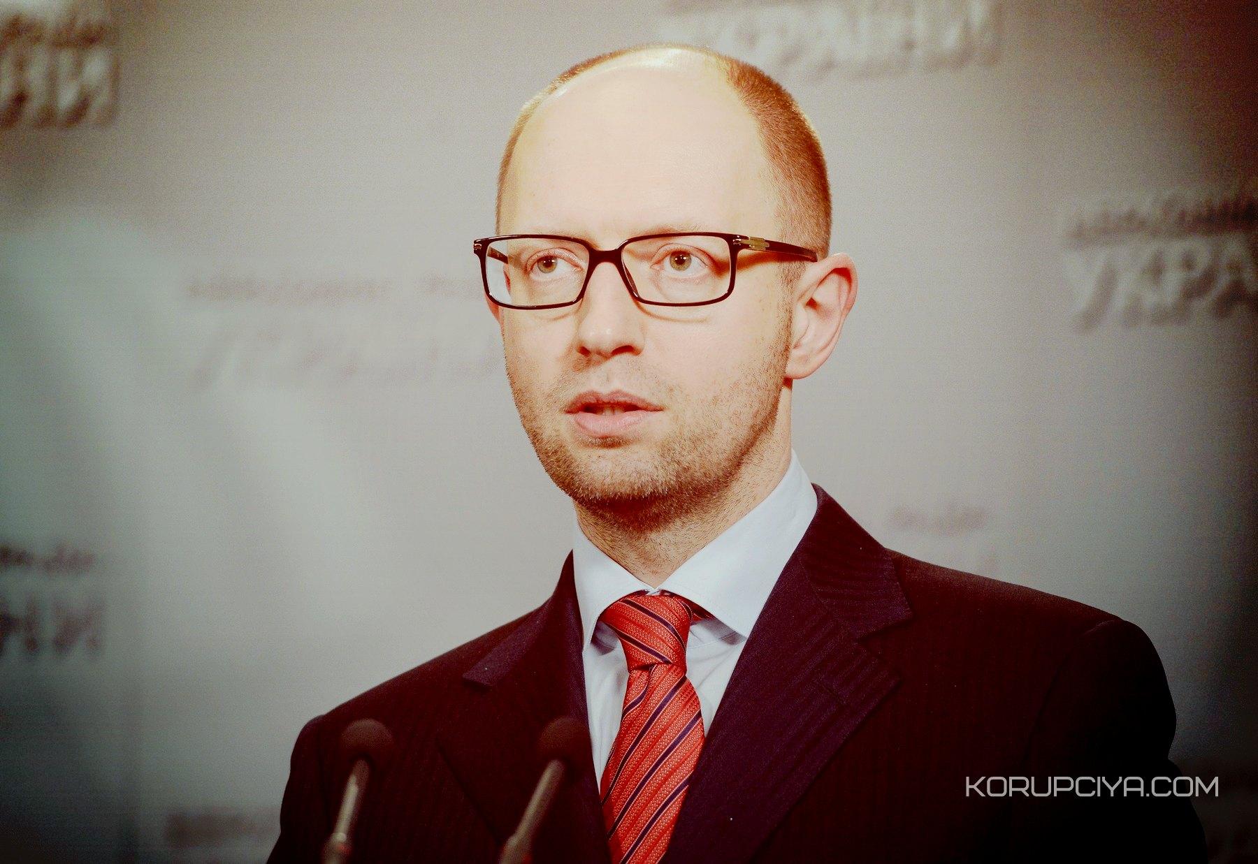 Яценюк пропонує призначити голову Антимонопольного комітету