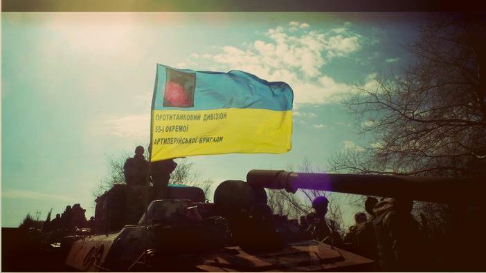 Силы АТО продолжают отвод артиллерии (ФОТО, ВИДЕО)