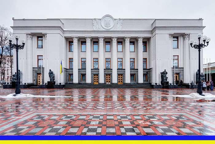 Сессия Верховной Рады (онлайн-трансляция)