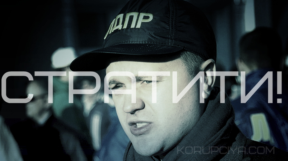Російський депутат: вихід з Ради Європи розв'яже нам руки, ми зможемо стратити мільйони збоченців