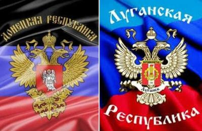 Между ЛНР и ДНР назрел конфликт из-за «Партии регионов»