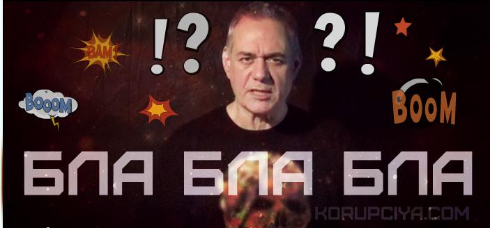 Доренко в своем обращении послал всех украинцев (ВИДЕО)