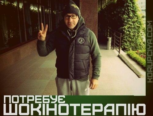 Сьогодні суд розгляне справу Кернеса – Геращенко