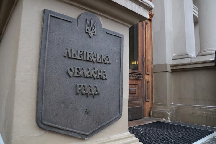 Львівська облрада вимагає позбавляти громадянства осіб, котрі підтримують агресію Росії, – звернення