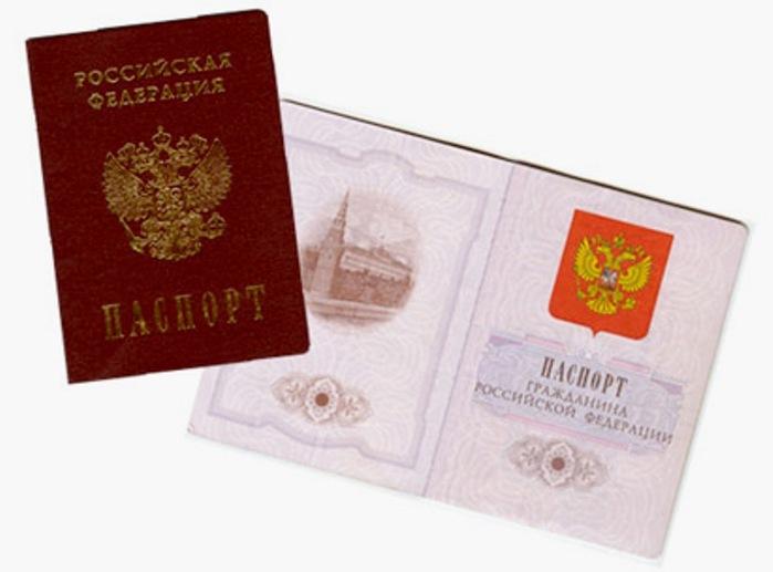 Сепаратисты собираются ввести свои паспорта