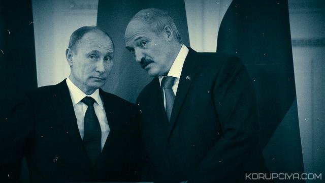 Путин созвонился с Лукашенко перед вылетом в Минск
