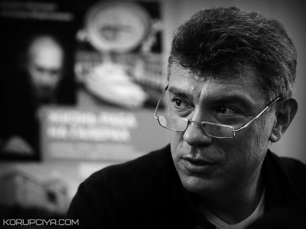 Правоохоронці розповсюджують опис зовнішності вбивці Нємцова