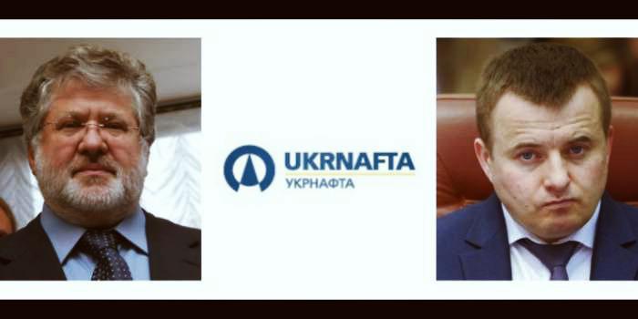 Обстановка біля офісу Укртранснафти стає напруженою  (ФОТО)