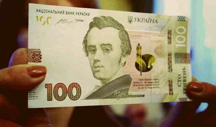 Нацбанк напечатал новые купюры номиналом 100грн, которые «выйдут в свет» уже с понедельника