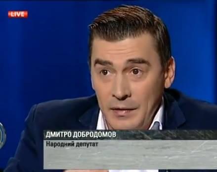 Добродомов розповів про конвертаційні центри в України (Відео)